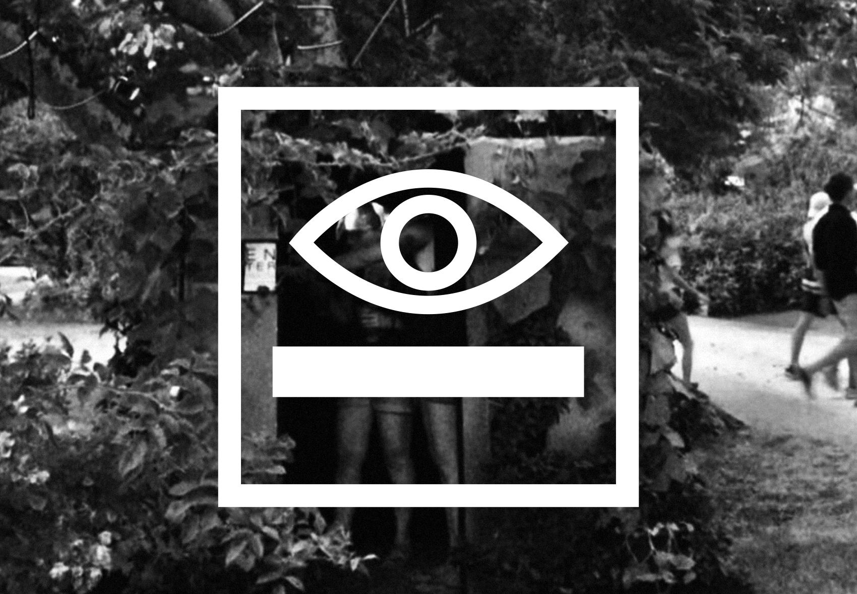 Enter – Arboretum